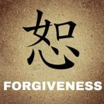examples of forgiveness in the bible